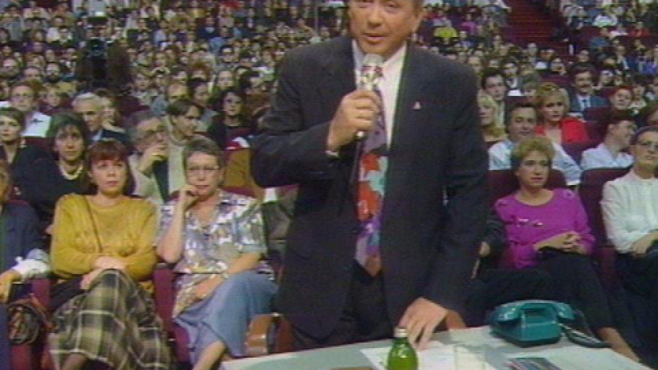КВН—  1992