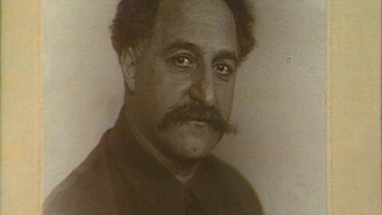 Серго Орджоникидзе