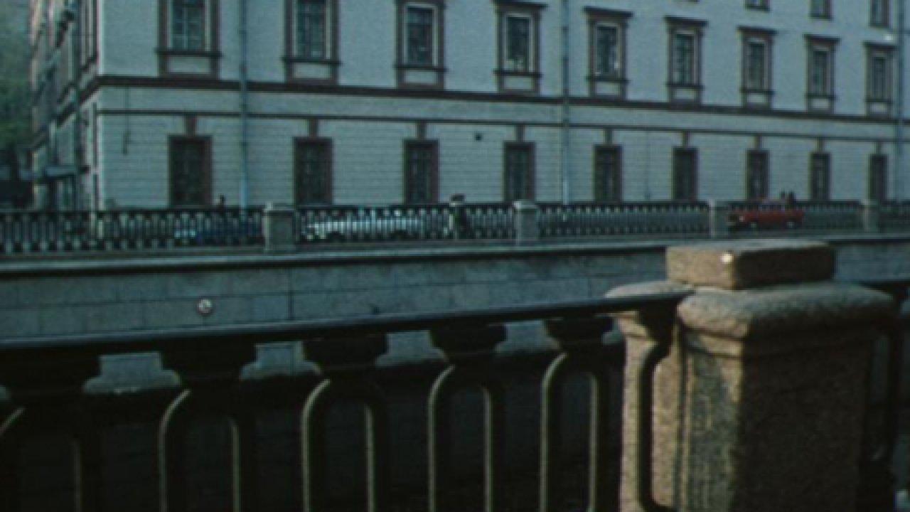 Канал Грибоедова, дом 9