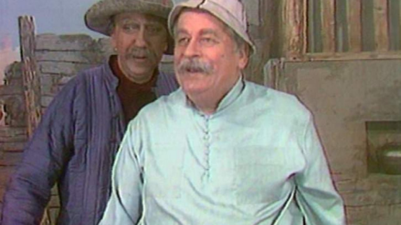 Андро иСандро