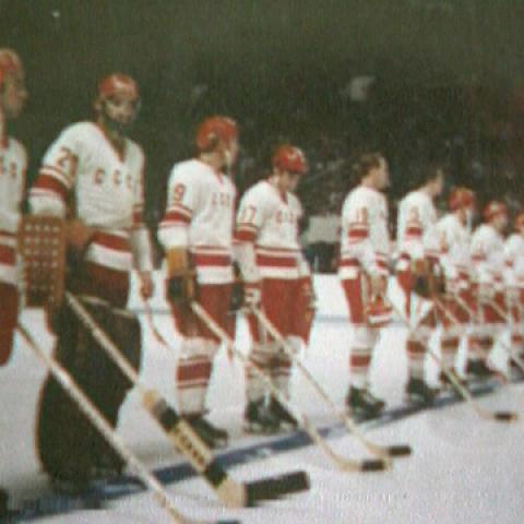 Большой хоккей. СССР—  Канада