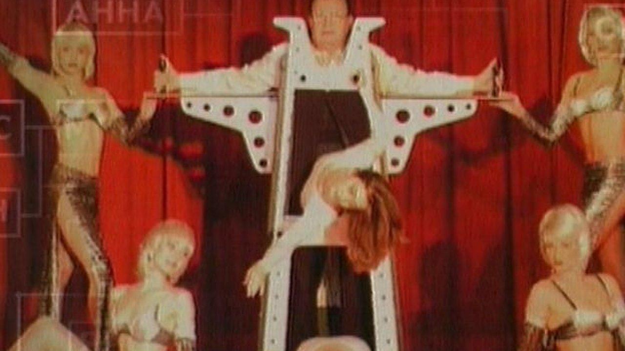 Цирковые династии. Секреты Кио