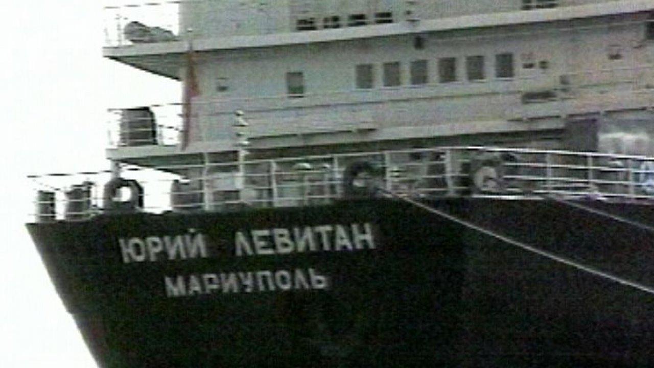«Звезды эфира». Юрий Левитан