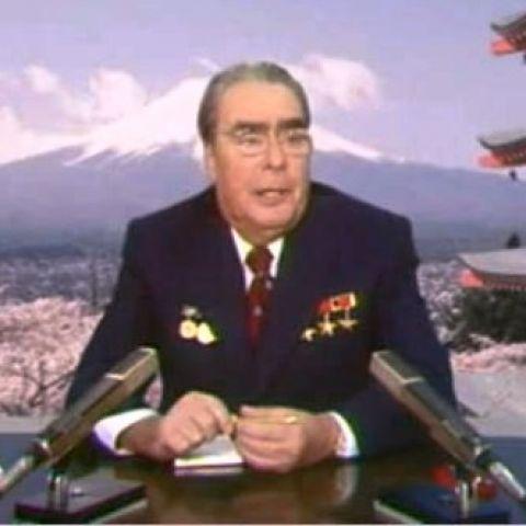 Выступление Брежнева по японскому телевидению