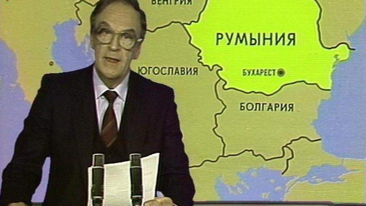 """""""Время"""" от 26.12.1989"""