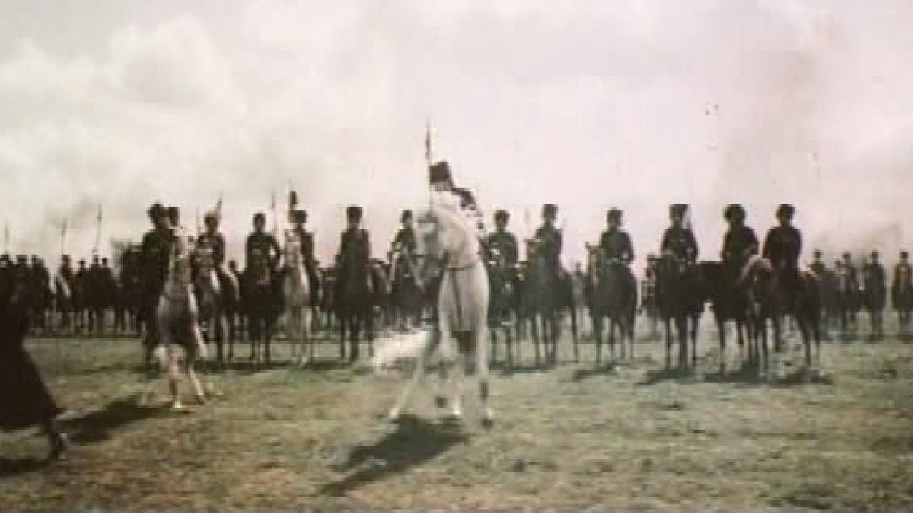 Первая конная